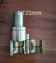 18mm/20mm/22mm/25mm/27 Stainless steel bellows booster / pressure side mold / flat mouth / leveling device / tube tool 6/8 1inch