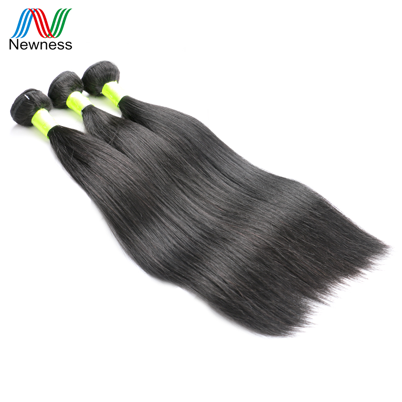 Newness Hair Brazilian Virgin Hair Straight 3 Bundles Deal Natural Color 100% Unprocessed Full Cuticle Brazilian Hair Weaving