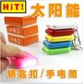 Solar rechargeable LED flashlight key chain flashlight Six color optional with a mini little light