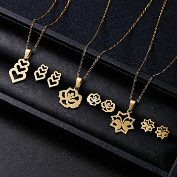 RINHOO Fish Horse Wing Rose Flower Gold Color Stainless Steel Necklace Earrings Jewelry Set 4