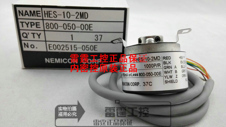 New original NEMICON within the control of incremental photoelectric encoder pulse HES-10-2MD dhl ems new nemicon encoder hes 25 2ht good in condition for industry use a1