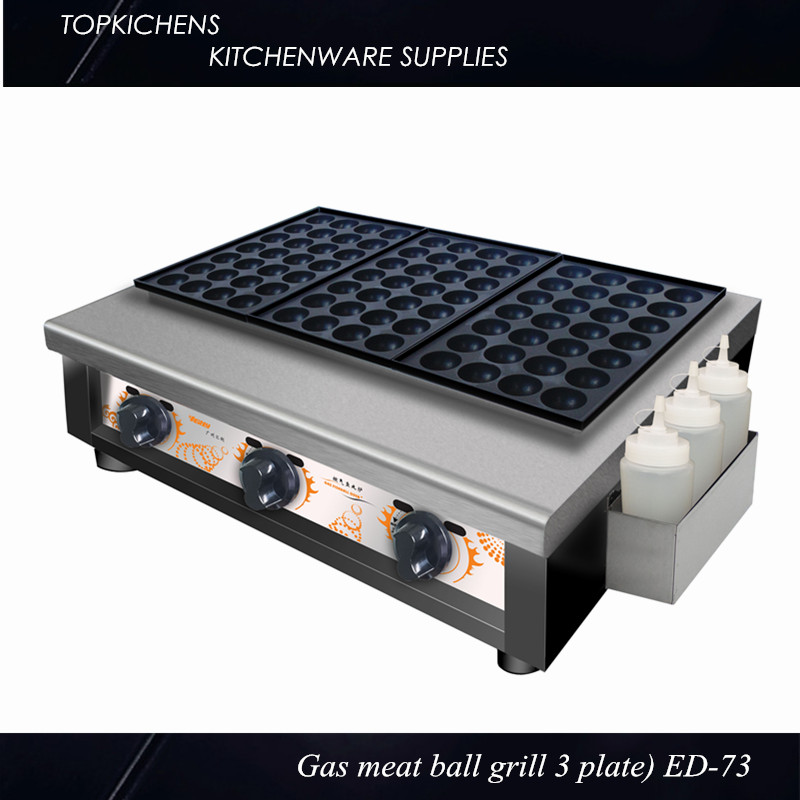 Gas Commerical meat ball grill,TOKOYAK oven,Octopus ball oven ED-73