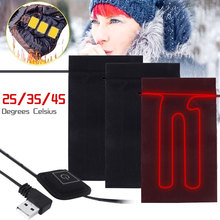 3 in 1 USB Charged Clothes Heating Pads Gear Adjustable Temperature Warmer Pad For Vest Jacket Winter Warm