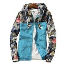 Женские куртки с капюшоном, осень, Повседневная ветровка с цветами, Женские базовые куртки, пальто на молнии, легкие куртки, куртка-бомбер для женщин