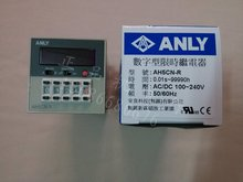 Cheapest prices Genuine AH5CN-R Taiwan ANLY Anliang five key + digital + memory function timer