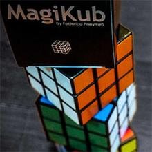 Магические фокусы магический трюк головоломка маг крупным планом трюк реквизит Иллюзия ментализм Забавный куб мгновенное восстановление магией