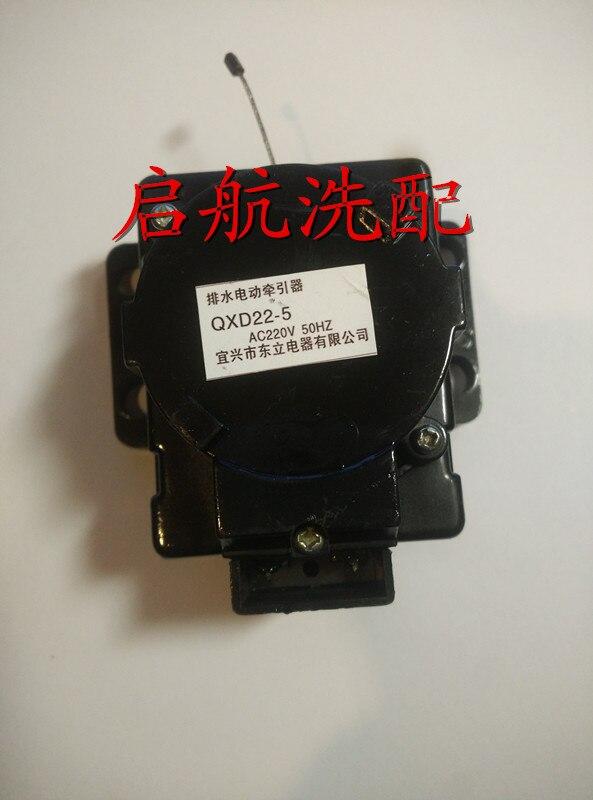 QXD22-5 washing machine parts drain tractor washing machine parts aluminum housing capacitor 5 uf