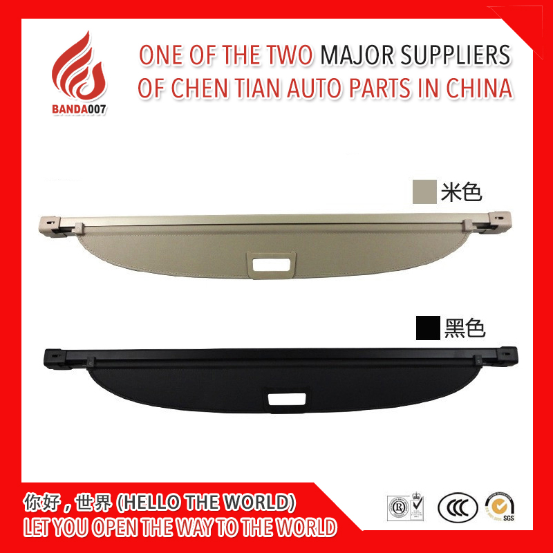 Rear Trunk Security Shield Retractable Cargo Cover Tonneau Cover
