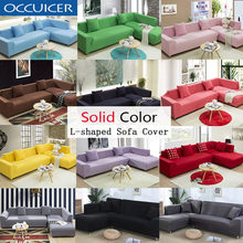 2PC L Shaped Sofa Cover Solid Color Sofa Couch Cover for Living Room Decor Sofa Cover Slipcovers for 1/2/3/4-Seater Sofa Covers(China)
