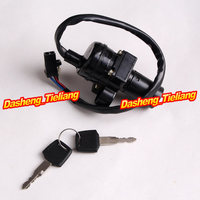 Motorcycle Ignition Switch Lock with Key For Honda CBR250 CBR1100XX CBR600F2/F3/F1 CBR750 CBR900 893 919 CBR1000F CB1000 etc