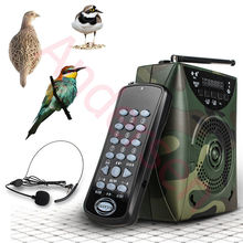 48W Digital Hunting Bird Sound caller MP3 player Hunting Decoy + Wireless remote control + Bird sounds цена