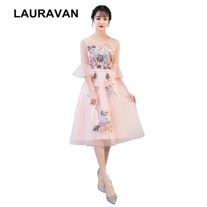 Belle illusion décolleté en dentelle rose clair thé longueur ajustée robe de bal formelle fille sexy anniversaire robes de bal demi manches