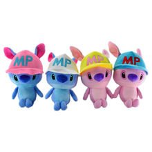 9 Inch 25cm Height Creative Hard Hat Stitch Doll Cute Cartoon Plush Toys Stuffied Toy