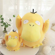 Super Soft Psyduck Stuffed Animal Plush Anime Toys Yellow Duck Doll Pikachu's Friend Cute Duck with Blanket Game Birthday Gift