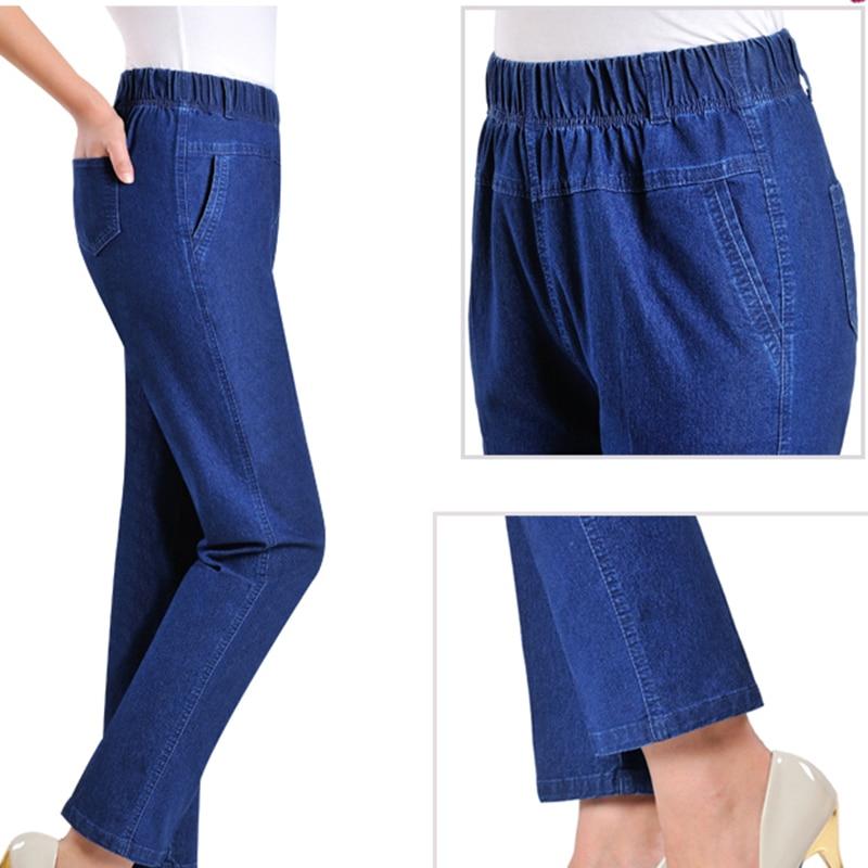 Jeansc13 Light Jeansc13 dark De Moda Slim Jeansc13 Verano Lápiz Azul  Elástico Cintura Recto Jeans Alta Pantalones Vaqueros Casual pattern1 Mujeres  Denim ... 39f7989fee20
