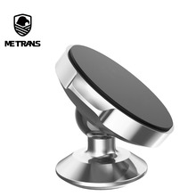 Metrans Mobile Phone Car Holder Vertical Paste Magnetic Phone Holder 360 Degree Mobile Phone Holder For Car Mobile Phone Stand