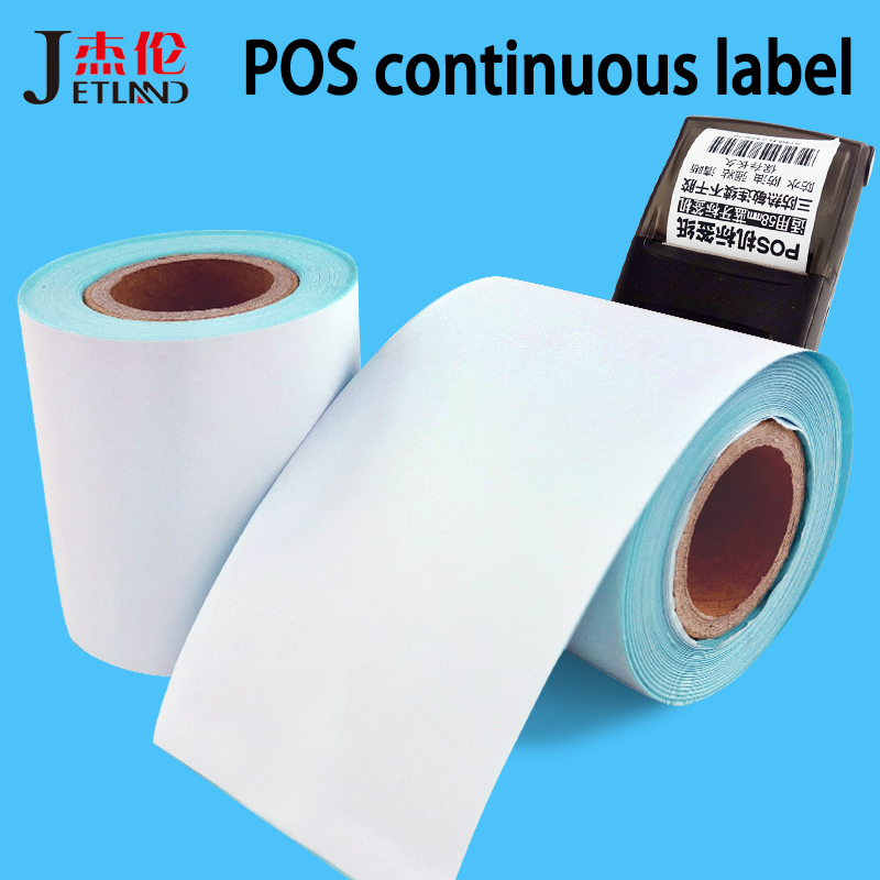 Jetland Thermal Paper  Adhesive Sticker Roll 57  X 50 Mm , Continuous Direct Thermal  Label For POS Receipt Printer,  4 Rolls