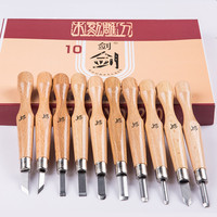 Gravers Wood Carving Knife SKS7 Steel Wood Handle DIY Hobby Knife Sculptural Craft Tools Set Art