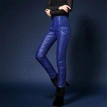 Женские зимние толстые брюки Капри большого размера плюс, женские штаны из 100% белого утиного пуха, женские теплые пуховые брюки