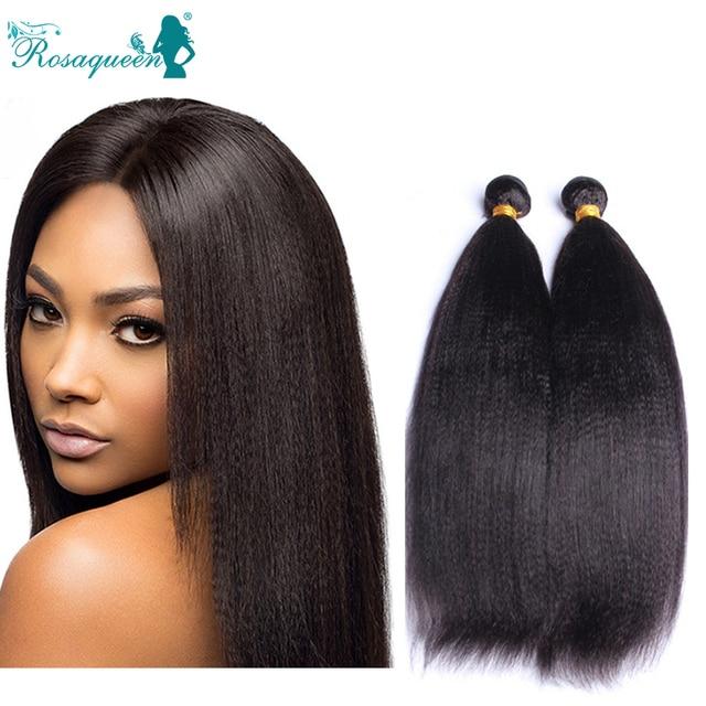 Italian Yaki Human Hair Weave Bundles Yaki Straight Rosa Queen Hair Products Unprocessed 100% Human Virgin Hair 4 Bundle Deals