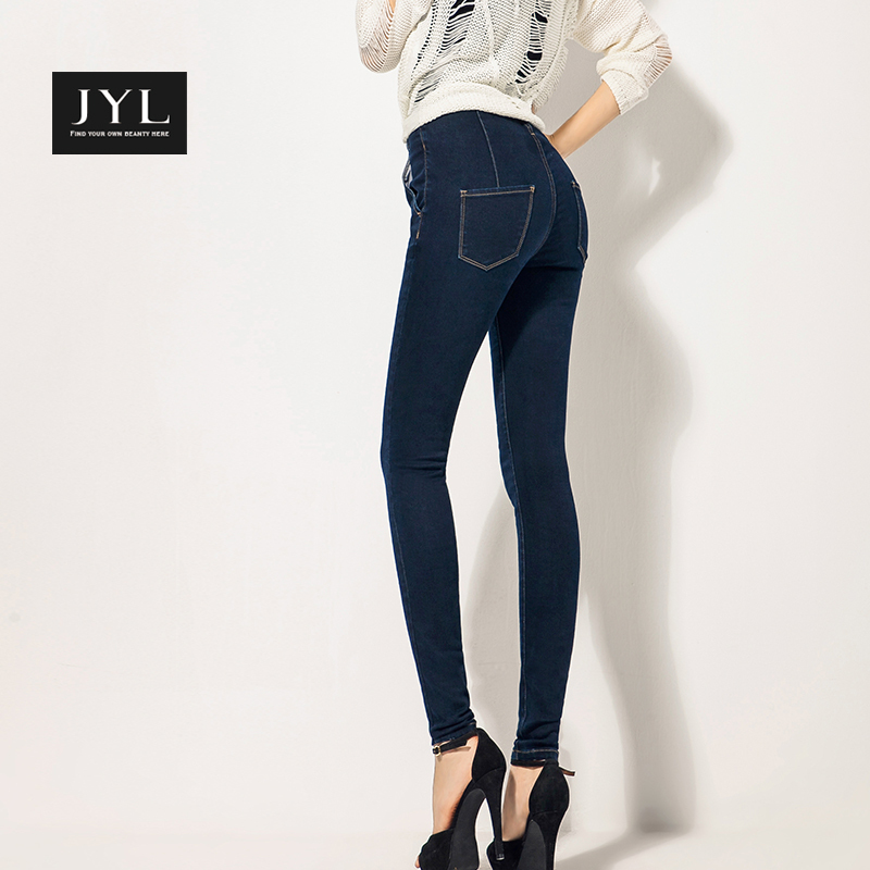 Aliexpress.com : Buy JYL jeans 2015 New Casual Play Jeans Perfect