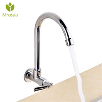 1 Pcs KCASA 360 Degree Rotation Basin Faucets Wall Mounted Sink Water Flow Tap For Bathroom