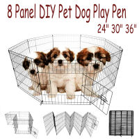 (Ship From Germany) 36 8 Panel Pet Dog Play Pen Exercise Cage Puppy Enclosure Rabbit Fence