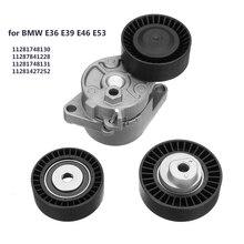 Набор натяжителя ремня+ натяжной шкив комплект Замена для BMW E36 E39 E46 E53 11287841228
