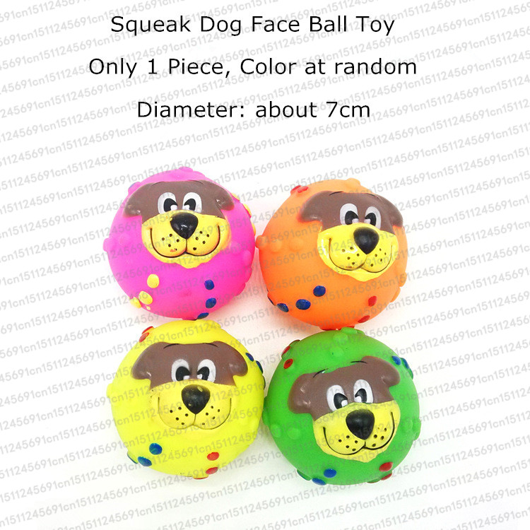 dog face ball toy