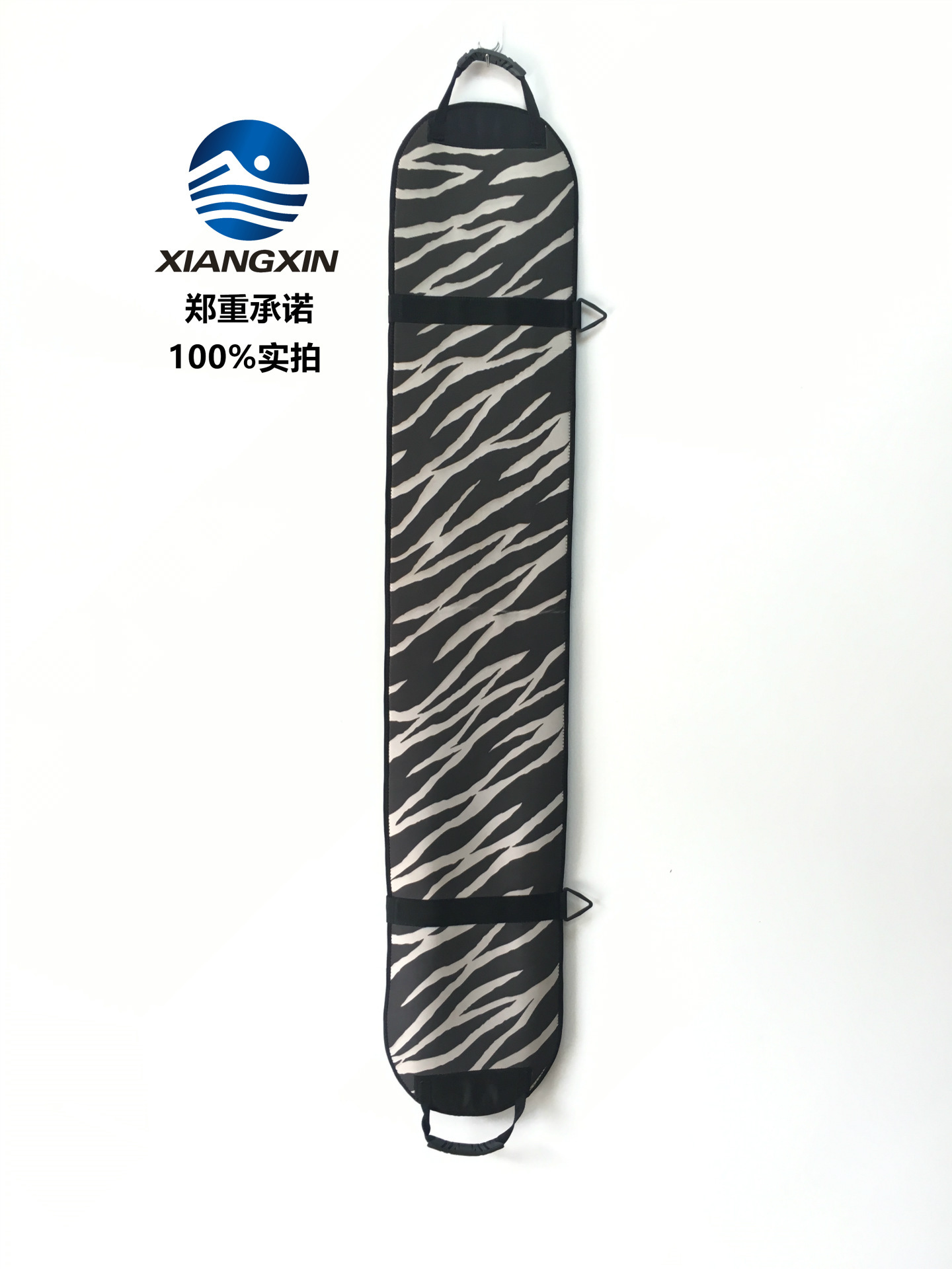 6ccc63506f Buy bag ski and get free shipping on AliExpress.com