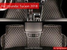 Интерьер автомобиля коврик на полу Pat крышка Защитная Тюнинг автомобилей Аксессуары для 2015 2016 hyundai Tucson 2017 2018 2019 3TH