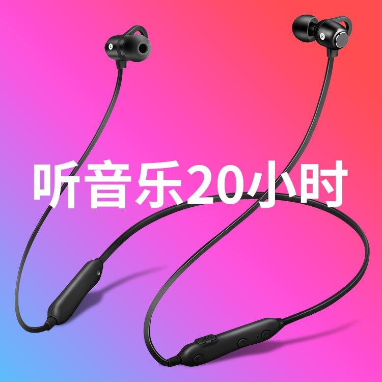 Newest Wireless Headphone Bluetooth Earphone For Phone Neckband sport earphone Auriculare CSR Bluetooth For All Phone