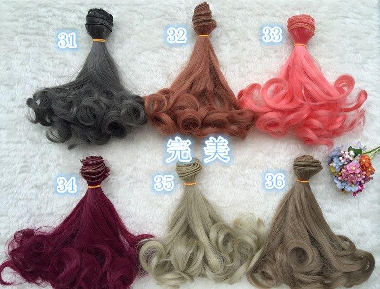 Peluca de cabello rizado para niña, accesorios de muñeca BJD, multicolor, Lolita, 15x100cm, 44 colores, 1 Uds.
