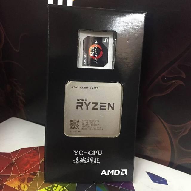 AMD procesador de CPU AMD Ryzen R5 1400 R5, 4 núcleos, 8 hilos, enchufe AM4, 3,2 GHz, 10MB, TDP, 65W, caché, 14nm, DDR4, escritorio, YD1400BBM4KAE