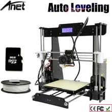 Новейшие Обновления Акриловые Auto level 3D принтер Reprap prusa i3 DIY комплекты автоматического выравнивания с 1 Рулона Нити Алюминиевый Очаг