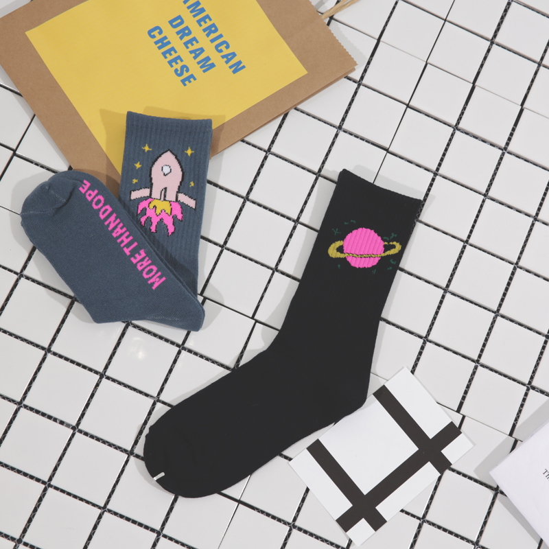 35 43 more than cool socks planet comet mercury earth mars jupiter saturn uranus neptune pluto