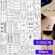 30 Sheet Black Fake Bracelet Chain Body Makeup Tattoo Temporary Sticker English Letter Feather Pattern Chest Art Tatoo