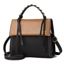 Women PU Leather Handbag Casual Crossbody Bag for Ladies Panelled Shoulder Bag Fashion Female Flap Bag Bolsa Feminina