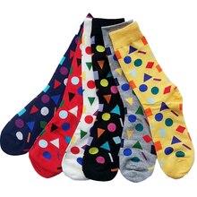 Hot sale happy socks men Comfortable Breathable male and men s colorful dot long happy socks