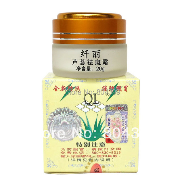 QianLi Aloe Spot Removing & Whiteing 20g face care