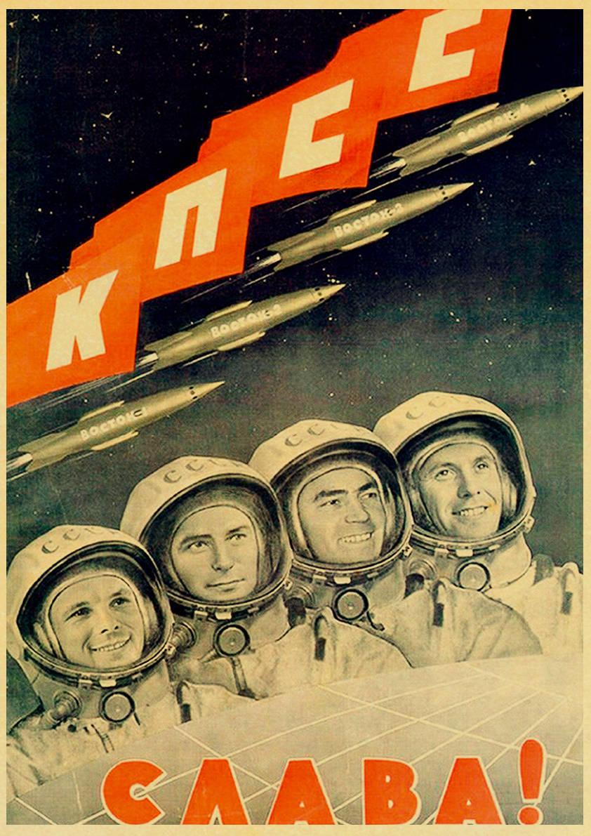 HTB1 JDqeqSs3KVjSZPiq6AsiVXaE Vintage Russian Propaganda Poster The Space Race Retro USSR CCCP Posters and Prints Kraft Paper Wall Art Home Room Decor