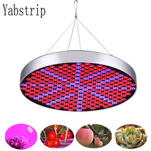 Yabstrip LED grow lamps 25W 45W 50W Full Spectrum growth Light 2835 Chip For indoor flower Greenhouse fitolamp plant Phyto lamp