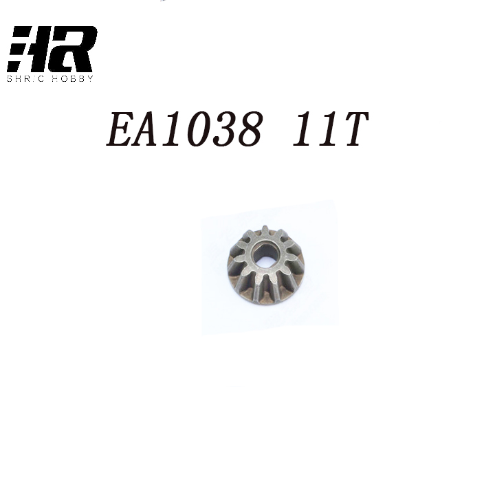 EA1038 metal driven conical tooth 11T drives the tooth Suitable for RC car 1/10 JLB electric four-wheel drive racing card