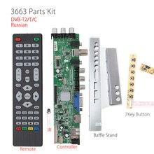 3663 جديد الرقمية DVB C DVB T/T2 العالمي HD LCD LED TV تحكم سائق مجلس + 7 مفتاح زر + الحديد يربك حامل 3463A الروسية