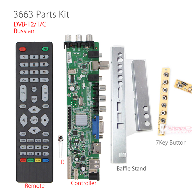 Бесплатная доставка! 3663 Новый цифровой DVB-C DVB-T/T2 Универсальный ЖК-дисплей светодиодный ТВ драйвер контроллера доска + 7 ключа + железо перегородка стенд 3463A русский
