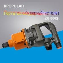 Pneumatic Impact Wrench 1/2 1″ Pneumatic Tool Large Pneumatic Tool