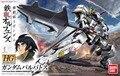 Sangue De Ferro 01 Gundam Bandai HG Barbados em escala passatempo modelo de construção crianças brinquedo