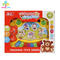 Baby Musiacl Toys Animal Piano With Light Music Training Toys Musical Instrument Early Educational Toys Gifts For Kids