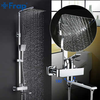 FRAP Shower System New Arrival bath shower mixer bathroom shower faucet tap with rain shower panel set waterfall faucet tapware - DISCOUNT ITEM  55% OFF All Category