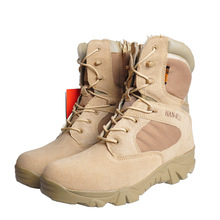 Men's Climbing and Hunting Waterproof Boots